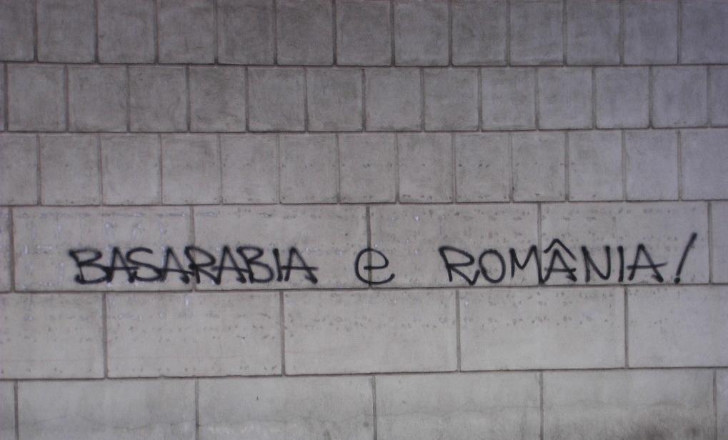 De ce Basarabia  este România